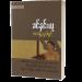 အားနွဲ့သူပါရှင်မဂ္ဂဇင်းဝတ္ထုရှည်များ