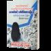 မားကတ်တင်းအင်္ဂလိပ်စကားပြောနှင့် လုပ်ငန်းသုံးပေးစာ-ပြန်စာ