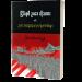 ငြိမ်းစုစီ ဥပဒေလိုသလားနှင့်ဥပဒေအထွေထွေလေ့လာမှုစာတမ်းများ