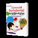 သင့်ကလေးဦးနှောက်တည်ဆောက်ပုံနှင့်လေ့ကျင့်ပျိုးထောင်နည်းများ