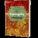ဘိုးရာဇာလျှောက်ထုံးခေါ် မဏိရတနာပုံကျမ်း