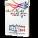ဖောက်သည်ဆက်ဆံရေးစီမံခန့်ခွဲမှု CRM