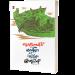 မက္ကဇင်(မ)ဂေါ်ကီ၏ မာလ်ဗာနှင့် ဝတ္ထုတိုများ