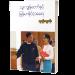 သူ၊ကျွန်တော်နှင့် မြန်မာနိုင်ငံ့အရေး