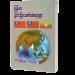 မြန်မာ့နိုင်ငံခြားဆက်ဆံရေးများ