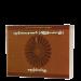 ပဋ္ဌာန်းဒေသနာတော် (ပါဠိမြန်မာအကျဉ်း)