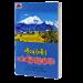 ခေတ်သစ်မြန်မာပြည်မြောက်ပိုင်း