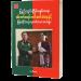 ပြည်တွင်းငြိမ်းချမ်းရေးစစ်ဘက်အရပ်ဘက်ဆက်ဆံရေးနှင့် မြန်မာ့နိုင်ငံရေးအနာဂတ်အလားအလာများ