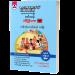 တတိယတန်း မြန်မာစာ (သင်ရိုးကုန်လေ့ကျင့်ခန်းနှင့် အဖြေစုံ)