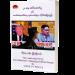 ၂၁ရာစုခေါင်းဆောင်မှုနှင့် ဆက်ဆံရခက်သူလူခဲကတ်များကိုစီမံခန့်ခွဲနည်း