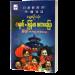 နေ့စဉ်သုံး တရုတ်-မြန်မာ စကားပြော