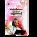 မီးလျှံတောင်ပံ-အိန္ဒိယဒုံးပျံလူသားနှင့် ပြည်သူ့သမ္မတ အဗ္ဗဒူကာလန်